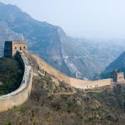 Auslandserfahrung in China sammeln